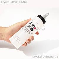 Бутылка с винтовой крышкой-дозатором, 250 МЛ