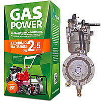Газовый модуль GasPower КMS-3/PM для бензиновых двигателей (4-7 л. с., 163-212 см3) оригинал