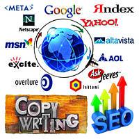 Курсы интернет-маркетинга (SEO, SMM, PPC, продвижение сайтов) – компьютерное обучение в Киеве