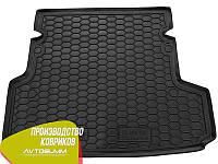 Авто коврик в багажник BMW 3 (F31) 2012- (Universal) (Avto-Gumm) Автогум