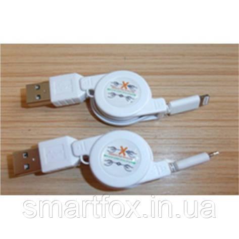 Кабель USB/Iphone 5 (рулетка), фото 2
