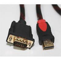 Кабель видео HDMI/VGA 2 ферит. 1,5 м CV-1279
