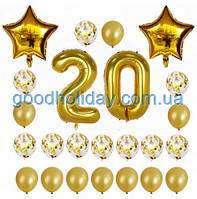 Набор шаров на день рождения 01