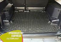 Авто коврик в багажник Mitsubishi Pajero Wagon 3/4 99-/07- (Avto-Gumm) Автогум, фото 1