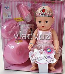 Кукла пупс розовое платье 9 предметов 8 функций
