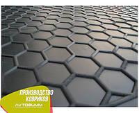 Авто коврик в багажник Smart ForFour 453 2014- (Avto-Gumm) Автогум