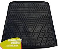 Авто коврик в багажник Skoda SuperB 2015- Liftback (Avto-Gumm) Автогум