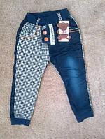 Модные трикотажные джинсы на мальчика