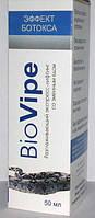 BioVipe - сыворотка для разглаживания кожи (Био Вип)