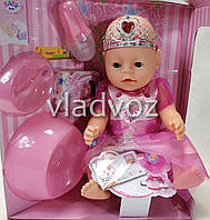 Кукла пупс малиновое платье слюнявчик 9 предметов 8 функций в короне