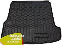 Авто коврик в багажник Volkswagen Passat B5 1996- (Universal) (Avto-Gumm) Автогум, фото 1
