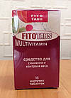 Fito Tabs Multivitamin - шипучие таблетки для снижения и контроля веса (Фито Табс), фото 2