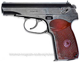 Пистолет пневматический Borner PM-X (оригинал)