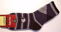 Носки махровые полушерстяные мужские в ромбы темно-синего цвета
