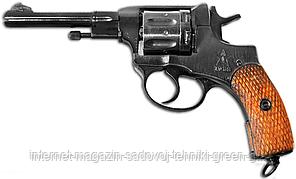 Револьвер Собр Наган Гром