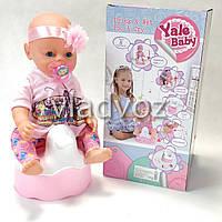 Кукла пупс Baby розовая кофточка с бабочкой с музыкальным горшком и бутылочкой