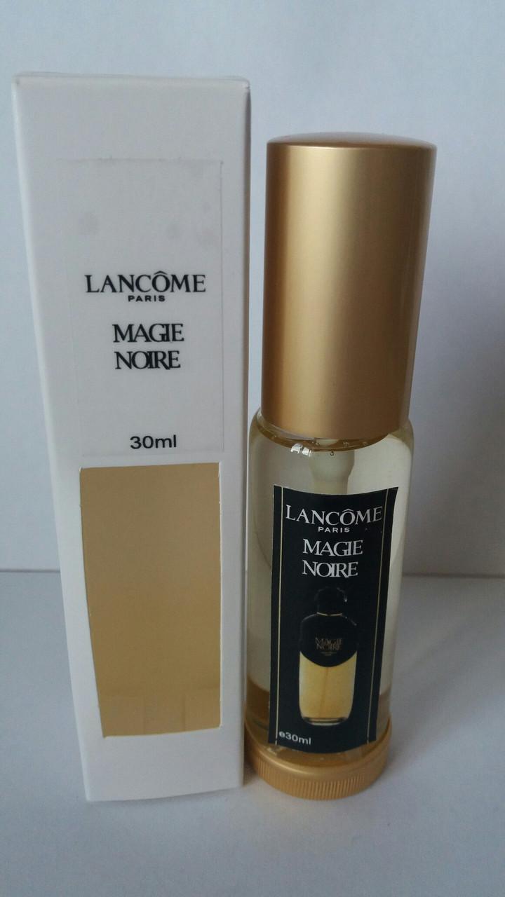 Lancome Magie Noire - Travel Perfume 30ml
