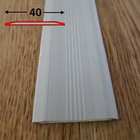 Противоскользящая резиновая накладка плоская самоклеющаяся 0.9 м., Светло-серый, фото 1