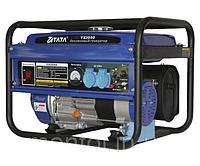 Генератор бензиновый Tata YX3000 (2,7 кВт) оригинал