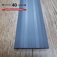 Противоскользящая резиновая накладка плоская самоклеющаяся 0.9 м., Тёмно-серый