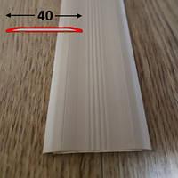 Противоскользящая резиновая накладка плоская самоклеющаяся 0.9 м., Бежевый