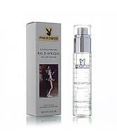 Byredo Parfums Bal D`afrique - Pheromone Tube 45ml