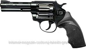 "Револьвер Snipe 4"" (резина-металл)"