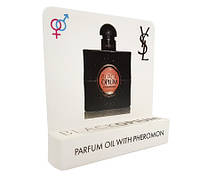 Yves Saint Laurent Black Opium - Mini Parfume 5ml