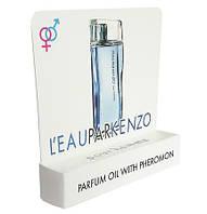 Kenzo L`Eau Par Kenzo Pour Homme - Mini Parfume 5ml