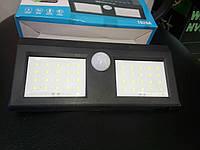 Уличный LED светильник на солнечных батареях SOLAR MOTION SENSOR 1626A (40 диодов)