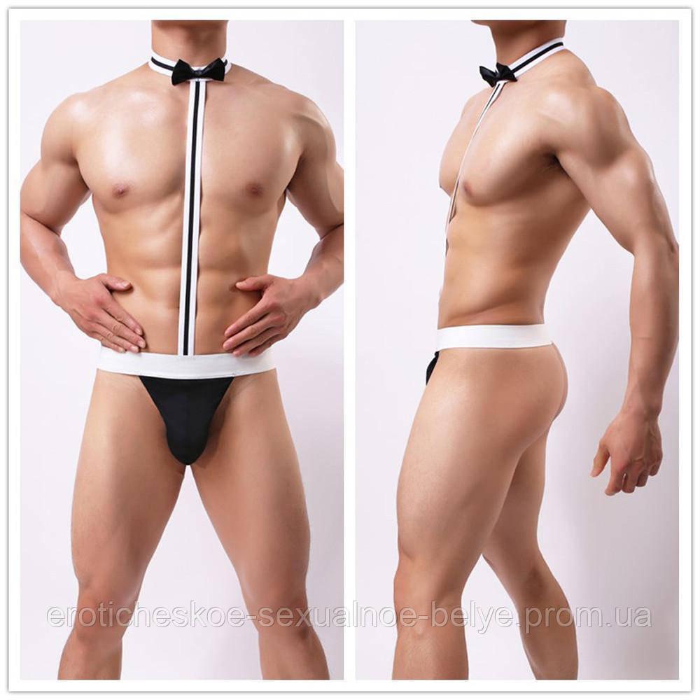 Мужской эротический костюм / Эротическое белье / Сексуальное белье / Еротична сексуальна білизна