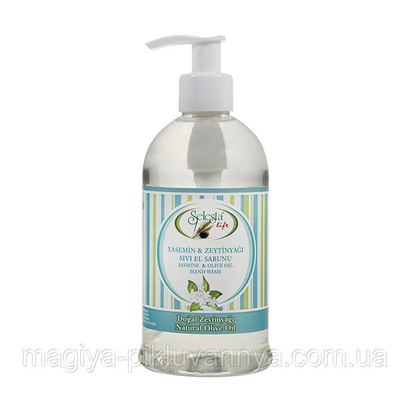 SELESTAlife Жидкое мыло для рук  с жасмином и оливковым маслом 320 мл