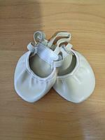 Получешки ( полубалетки) кожаные детские бежевые разм. 16-21,5 см
