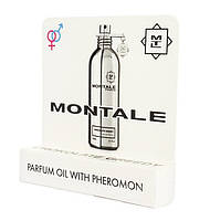 Montale Chocolate Greedy - Mini Parfume 5ml