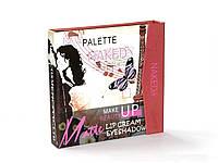 Универсальная палетка для макияжа Naked8