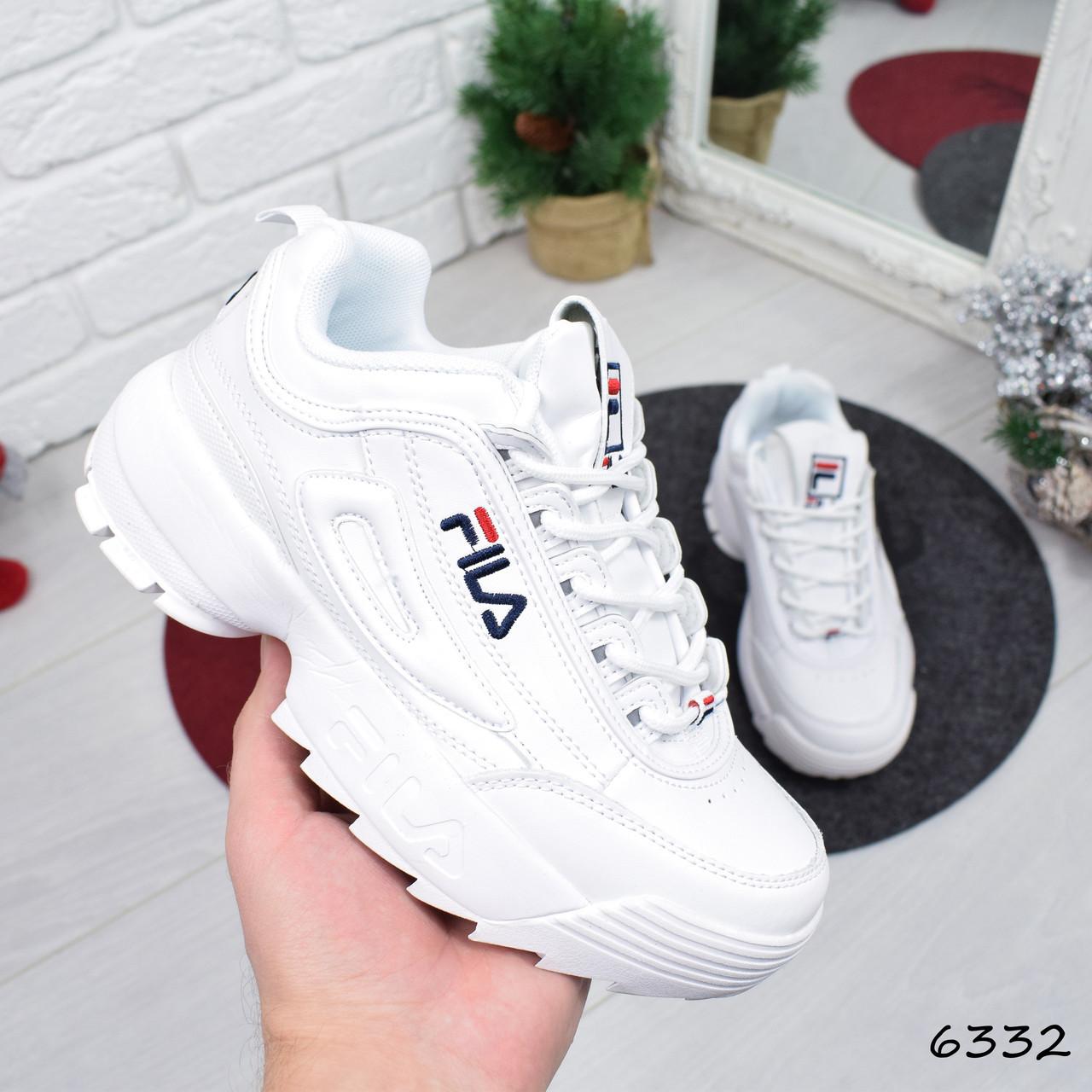 Кроссовки копия Fila Raptor белые натуральная кожа 6332  продажа ... 8d2d0b308a3b6
