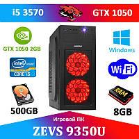 Игровой ПК ZEVS PC 9350U i5 3570 + GTX 1050 + Игры