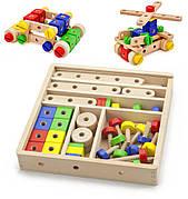 Детский обучающий деревянный конструктор Viga Toys 53 детали для мальчика