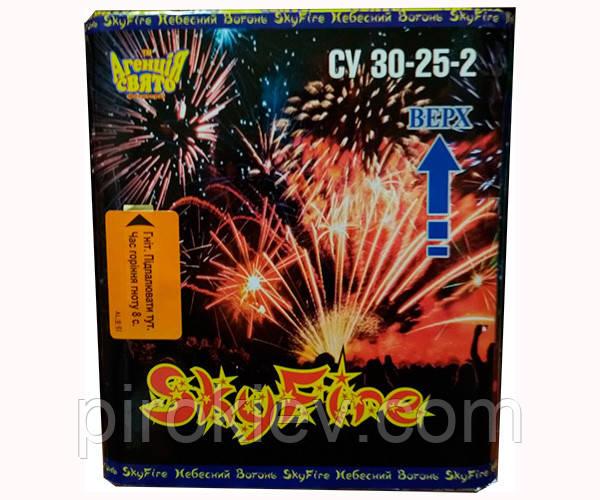 Салют СУ 30-25-2 SkyFire