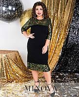 Платье женское с гипюром от 48р.