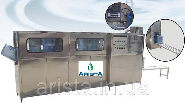 Автомат розлива питьевой воды в 19л бутыли АВР-100