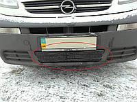 Зимняя накладка на Opel Vivaro 2006- Бампер FLY Мат