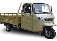 Трицикл бензиновый Геркулес J9 250