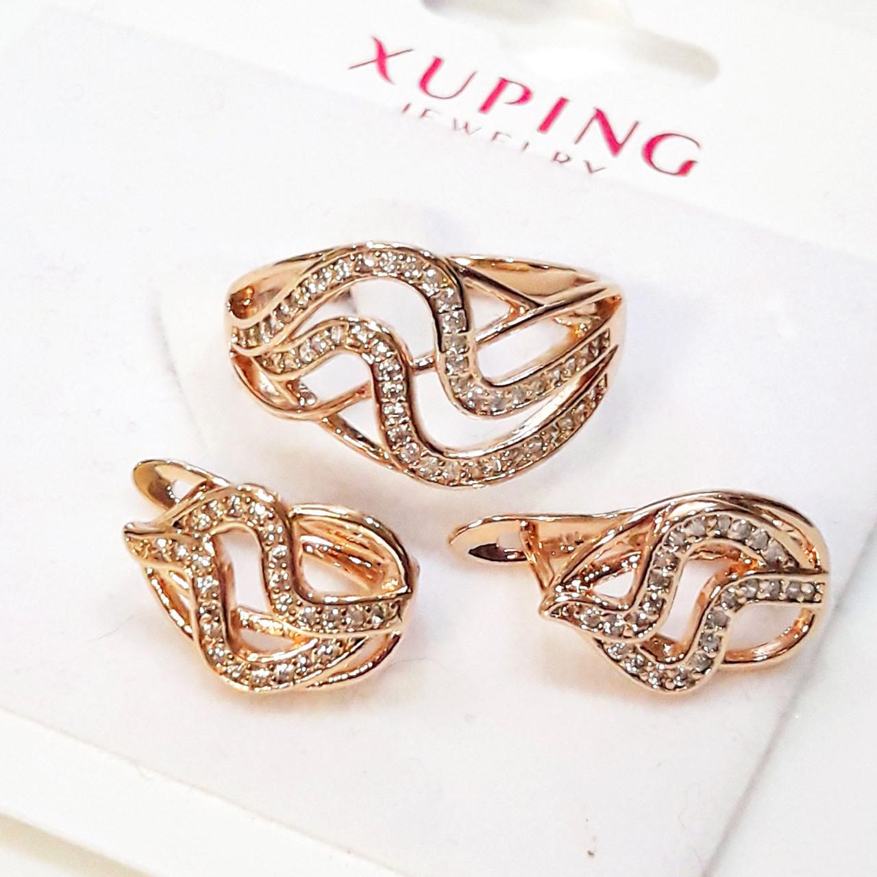 Набор серьги 1.5см и кольцо 17р Xuping позолота 18К 7711