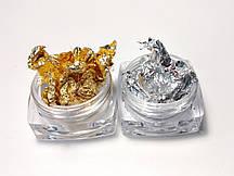 Жатая фольга для ногтей в баночке набором (серебро,золото)