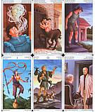 Tarot of the 78 Doors (Таро 78 Дверей), фото 2