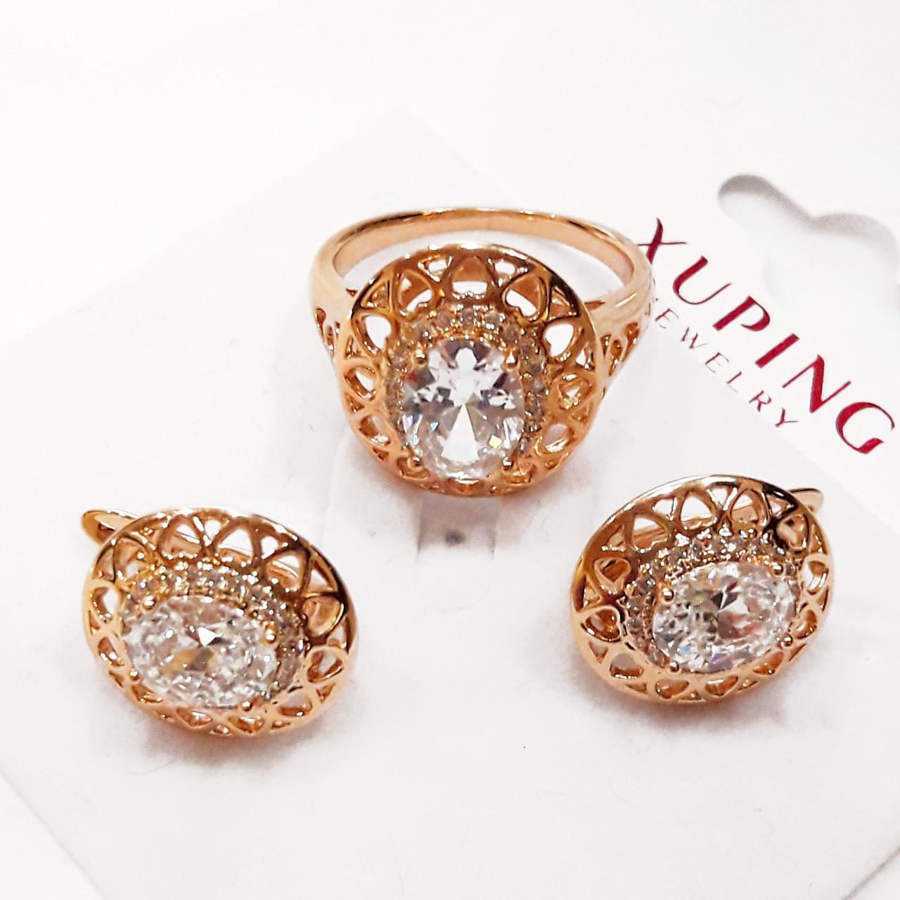 Набор серьги 1.5см и кольцо 18р Xuping позолота 18К 7712