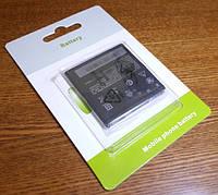 Аккумулятор батарея для HTC T328E Desire X