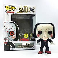 Фигурка Exclusive Билли Пила Billy Saw светится в темноте Funko POP 55