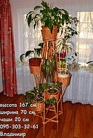 БАШНЯ ИЗ ЛОЗЫ на 8 чаш, подставка для цветов, фото 1